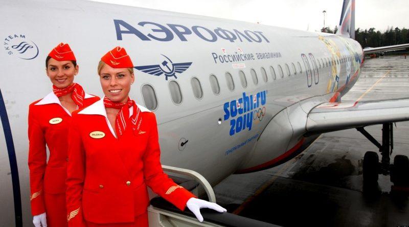 Aeroflot Online Check-in